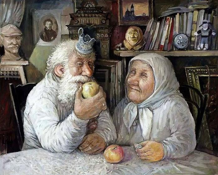 Бабуся та дідусь